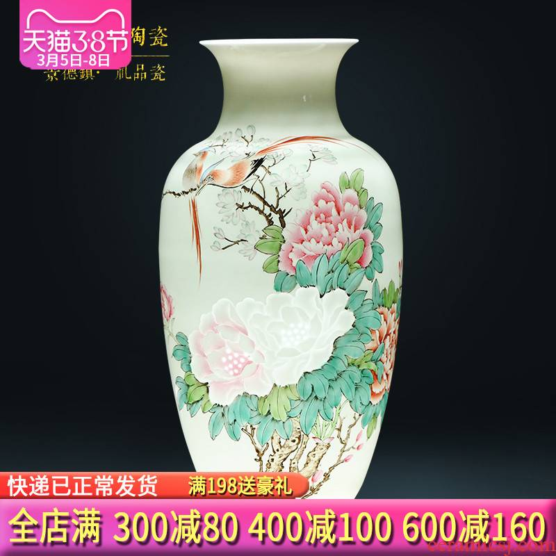 Famous master of jingdezhen ceramics hand - made pastel large vases, flower arrangement of new Chinese style living room wine porch place