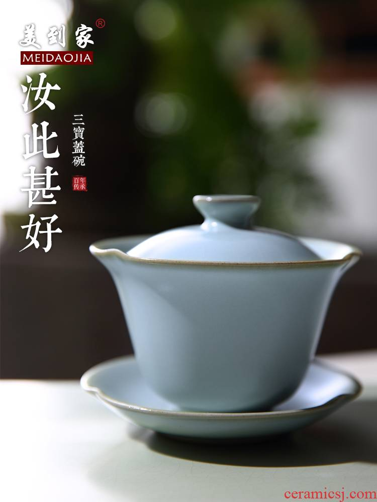 Your up only three tureen Your up ceramic purple sand teapot kung fu tea set beauty home tea cup treble tureen
