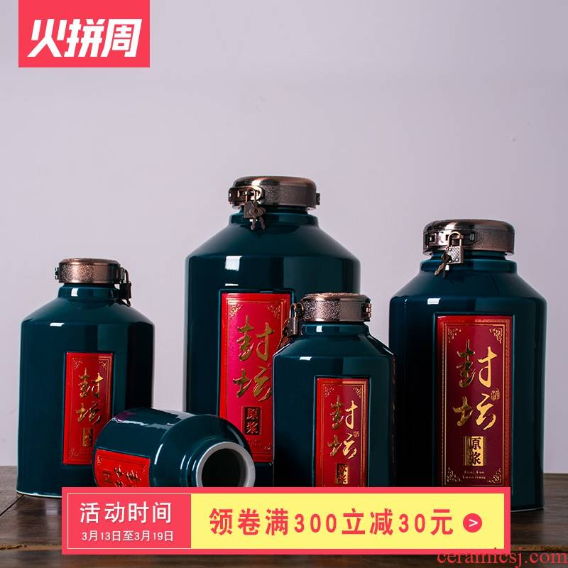 Jingdezhen ceramic bottle 1 catty 2 jins of 3 kg 5 jins of 10 jins to small jar creative Chinese style household liquor bottles