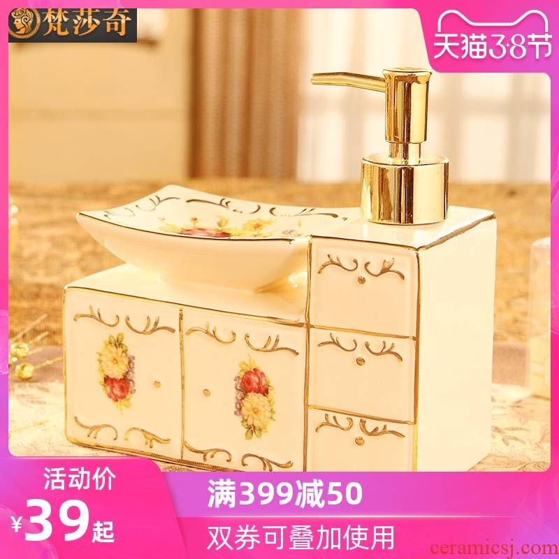 Vatican Sally 's 2018 new European toilet bathroom ceramic soap box soap box creative hand washing liquid bottle