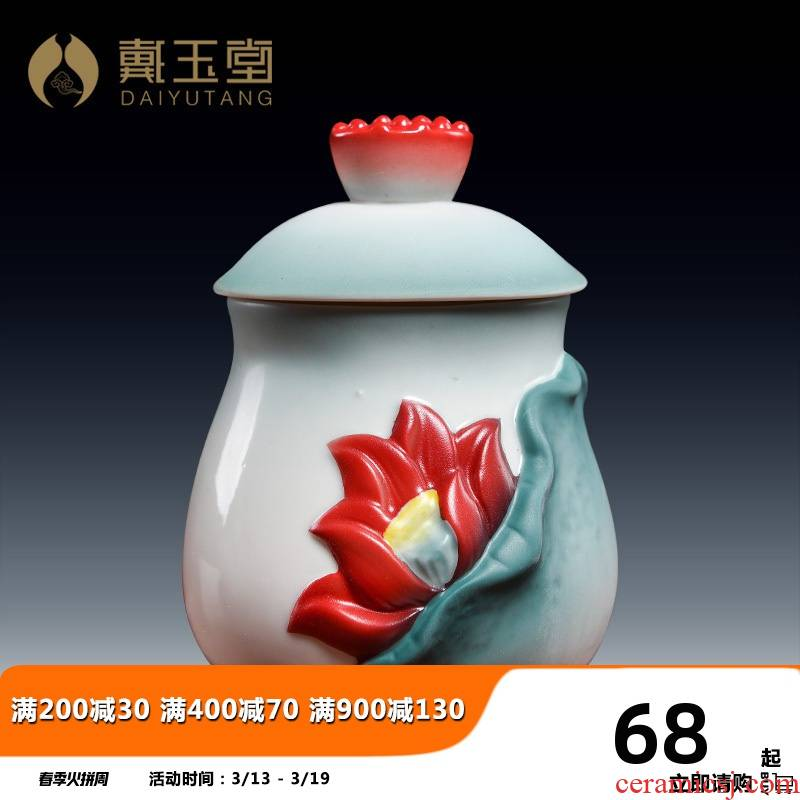 Yutang dai ceramic lotus rhyme water cup for cup water cup Buddhism Buddha with supplies dedicated buddhist temple supplies