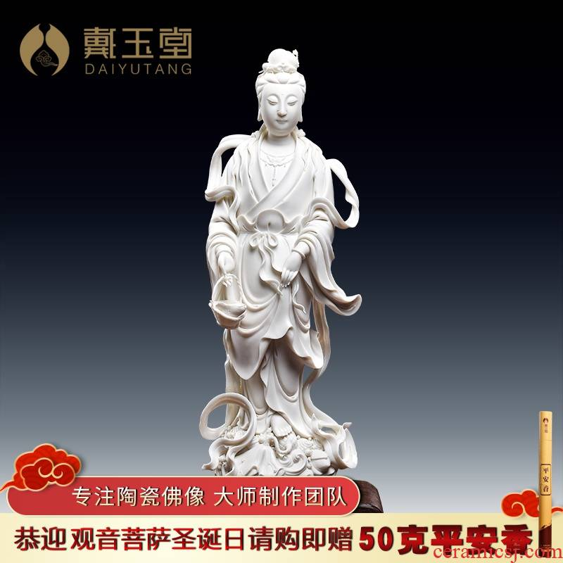 Yutang dai dehua white porcelain collect furnishing articles to collect 33 guanyin fish basket guanyin perhaps - 20