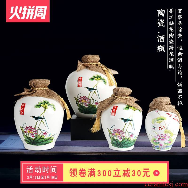 Jingdezhen ceramic small bottle lotus home furnishing articles 1 catty 5 jins of 10 small empty wine jars seal