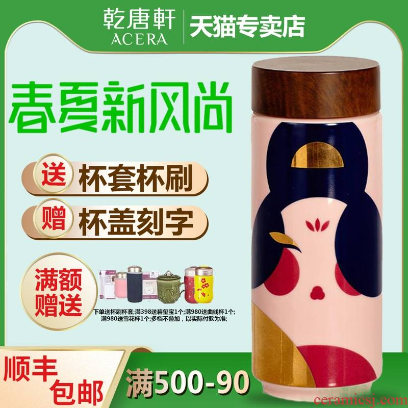 Do Tang Xuan porcelain cup facebook series portable cup double in 350 ml of Chinese drama culture traditional culture