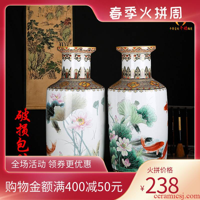 Jingdezhen ceramics vase sitting room place lotus flower arranging the study of Chinese style household decorations fish for years