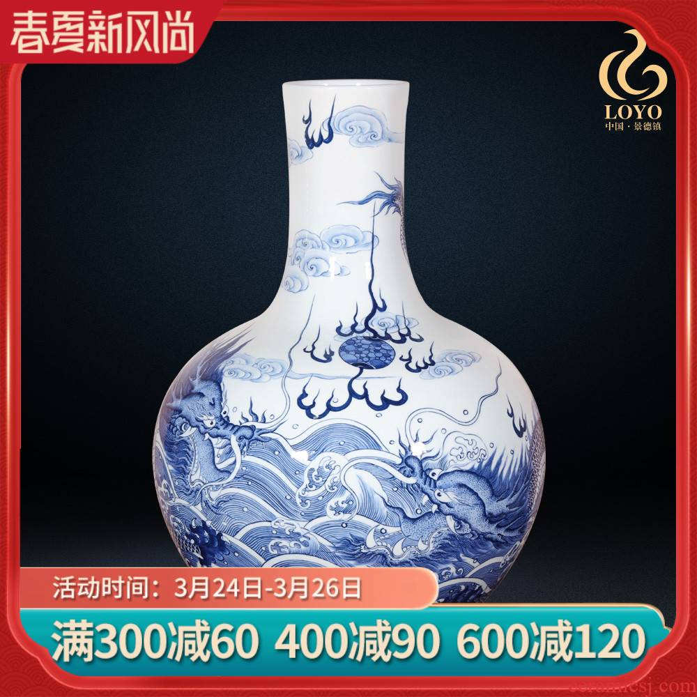 Jingdezhen ceramics antique blue and white porcelain dragon tree, a large Chinese style decoration crafts are sitting room
