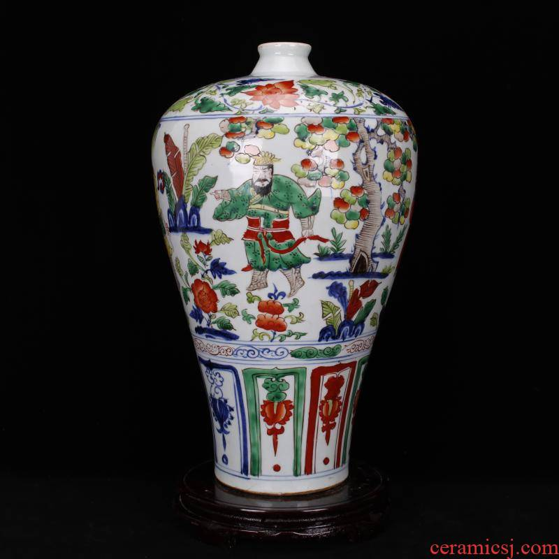 The Master of jingdezhen folk checking antique reproduction bucket color colorful mei yuan dynasty antique bottles of old goods penjing collection