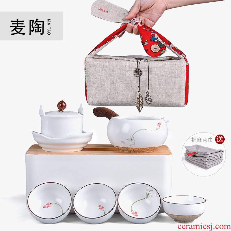 MaiTao crack of a pot of 24:27 and CPU automatically with tea of lazy portable travel kung fu tea set tea tray