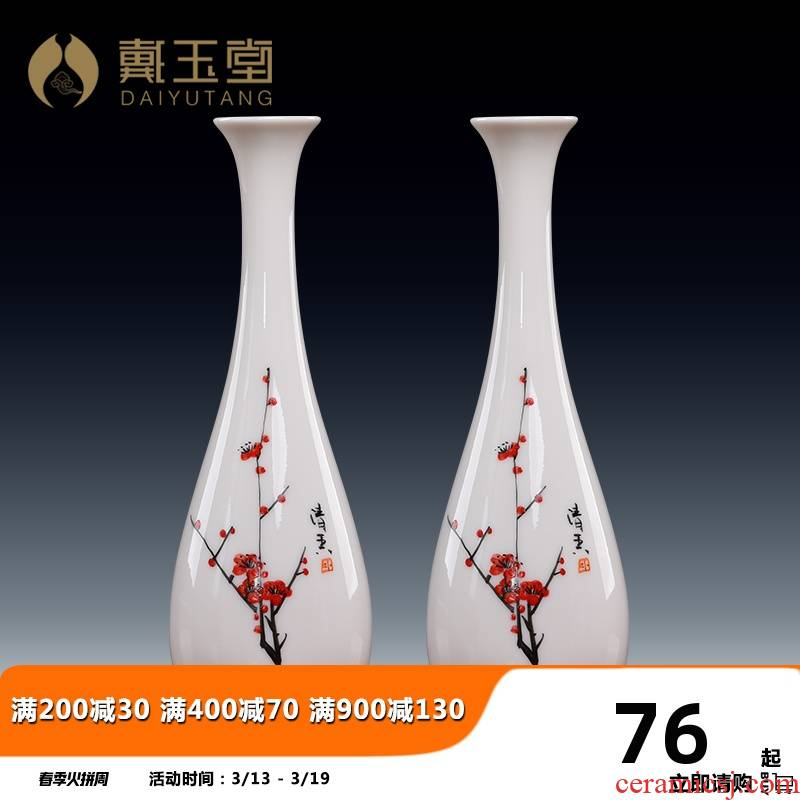 Yutang dai hand - made ceramic floret bottle.net consecrate Buddha with supplies before Buddha goddess of mercy bottle for vases, home furnishing articles