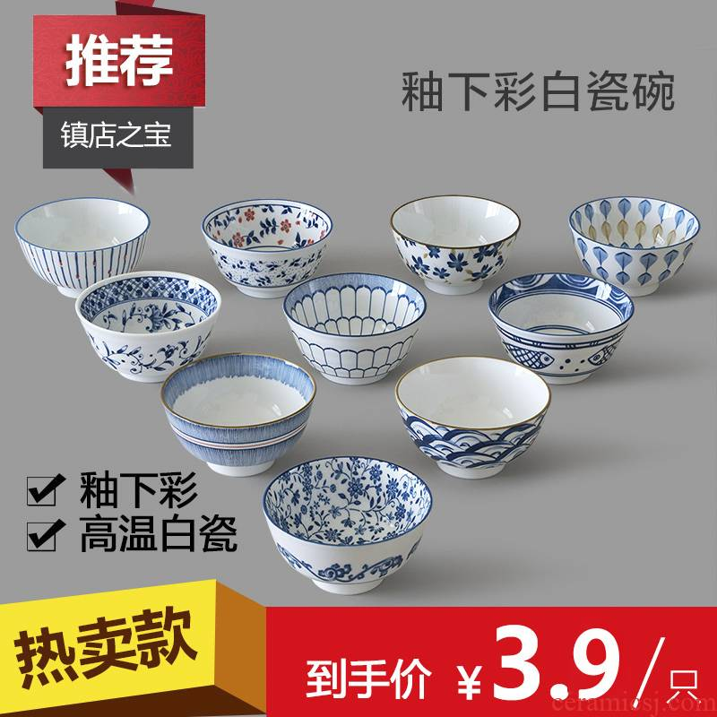 "Jingdezhen ceramic creative Japanese mercifully rainbow such as bowl chopsticks sets 7.5 inch bowl salad bowl home 8 ""rainbow such use"