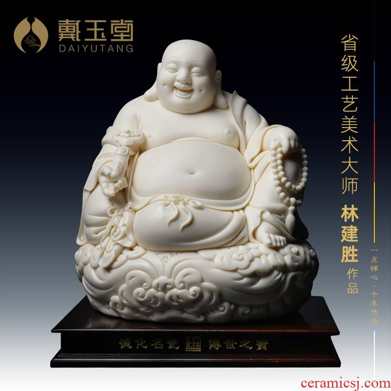 Yutang dai Lin Jiansheng porcelain carving master hand sign ceramic maitreya Buddha furnishing articles xiangyun/D03-117