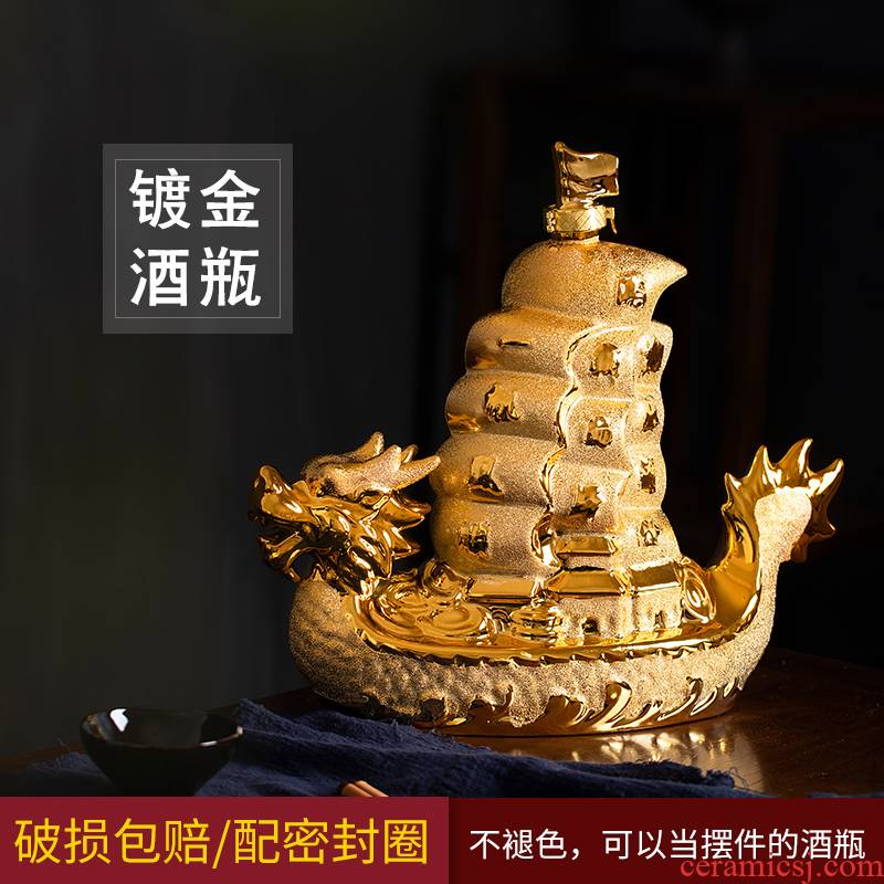 New Chinese style 4 jins 5 jins of placer gold ceramic grinding technological bottle furnishing articles sealed empty wine bottle of jingdezhen porcelain