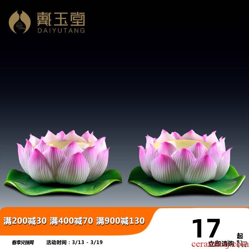 Ceramic lotus furnishing articles from based Taiwan SuYouDeng lotus lamp home for the Buddha to Buddha with supplies