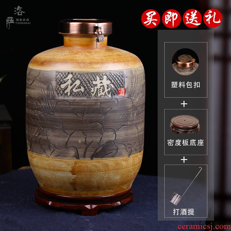 Jingdezhen ceramic jars 30 kg sealed bottles wine medicated wine pot with lock jar jar it