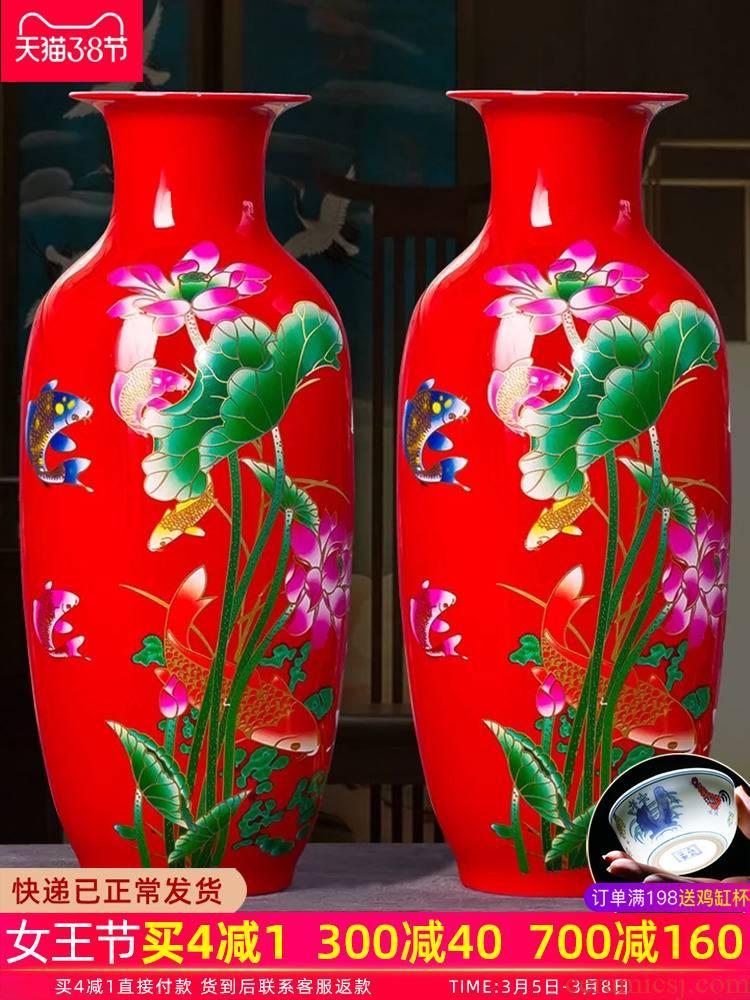 Red lotus bottle furnishing articles of jingdezhen ceramic vase lily flower arranging flowers sitting room porcelain of modern home decoration