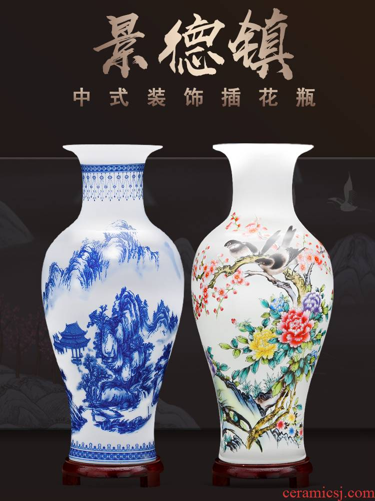 A large blue and white porcelain lucky bamboo vases, flower arranging new Chinese style home sitting room adornment is placed jingdezhen ceramics