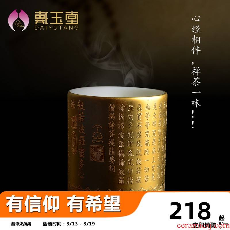 Yutang dai buddhist scriptures for CPU prajnaparamita heart sutra cup household personal zen cup cup/ceramic golden cup of zen