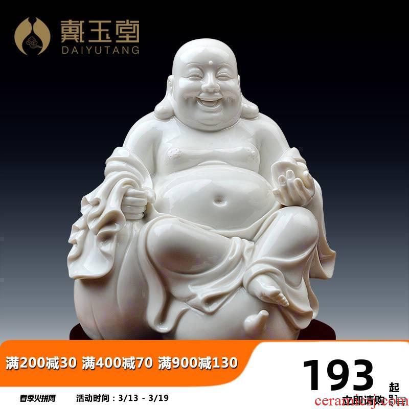 Yutang dai laughing Buddha furnishing articles dehua white porcelain Chinese zen decorative ceramics handicraft/blessed from maitreya