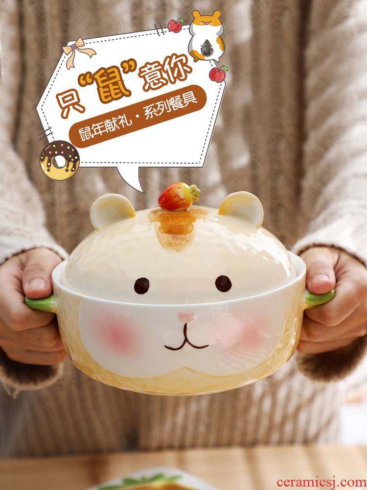 Year of the rat ceramic terms tableware suit and lovely young girl heart rainbow such as bowl with cover individual creative move household dormitory students