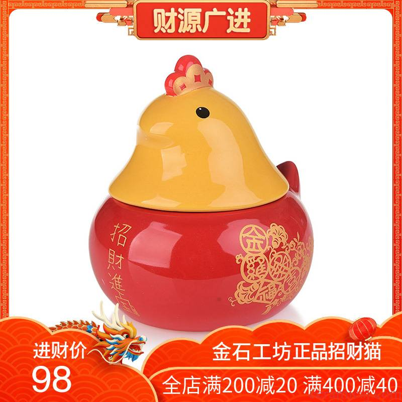 Stone workshop in chicken mascot candy jar ceramic furnishing articles card car zodiac chicken creative gift package mail
