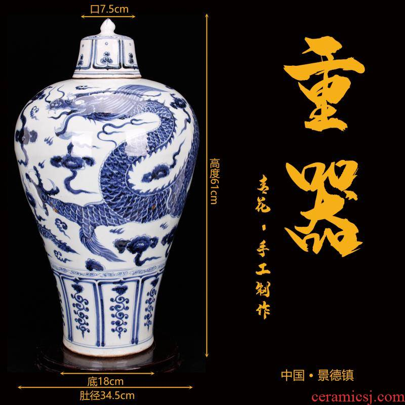 Archaize of jingdezhen porcelain pure checking blue dragon mei bottles of antique reproduction antique old goods handicraft furnishing articles