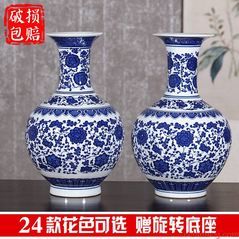 Jingdezhen ceramic vase characters archaize sitting room place of blue and white porcelain flower arranging TV ark type household decoration