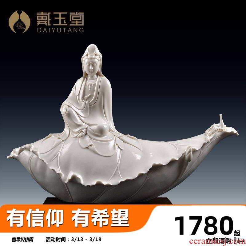 Yutang dai furnishing articles dehua porcelain avalokitesvara figure of Buddha guanyin white porcelain its art collection/sit down