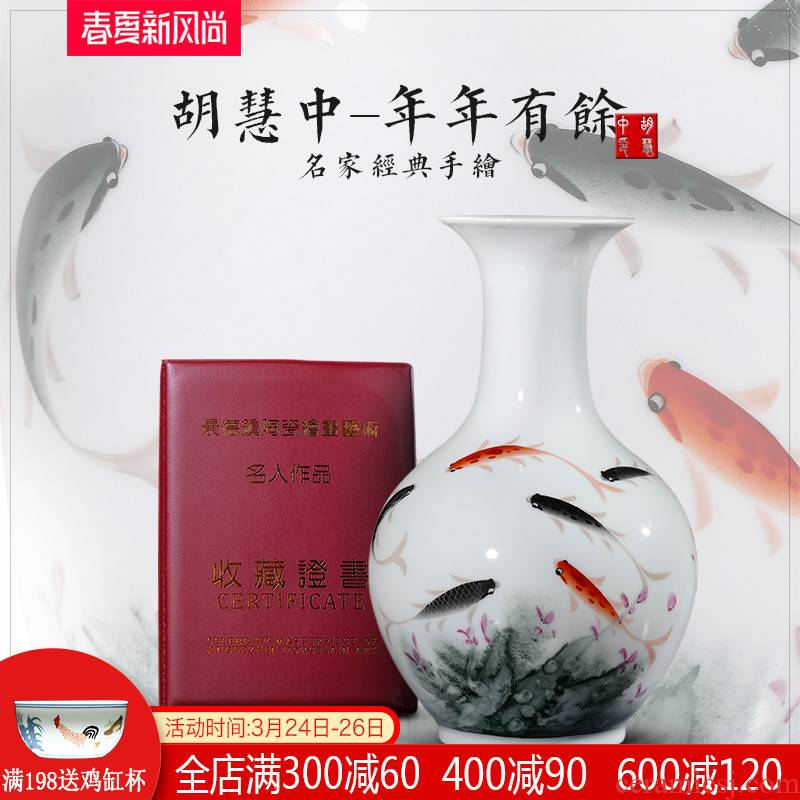 Jingdezhen ceramics vase furnishing articles sitting room flower arranging famous hand - made pastel TV ark, of Chinese style household ornaments