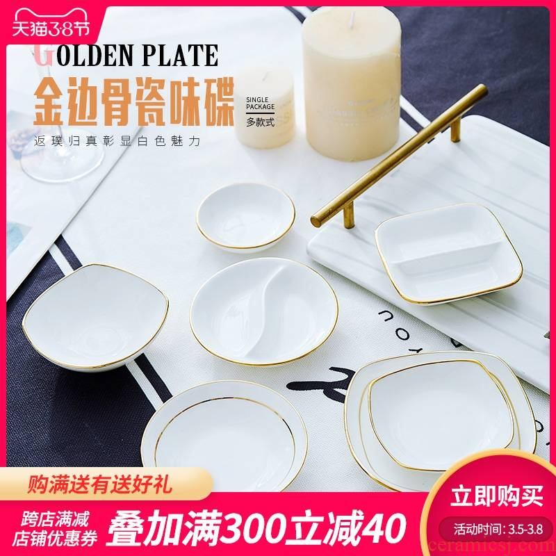 The Is rhyme of jingdezhen ceramic ipads China paint household utensils, 4 inches flavour dish small sauce dish dish vinegar sauce dish