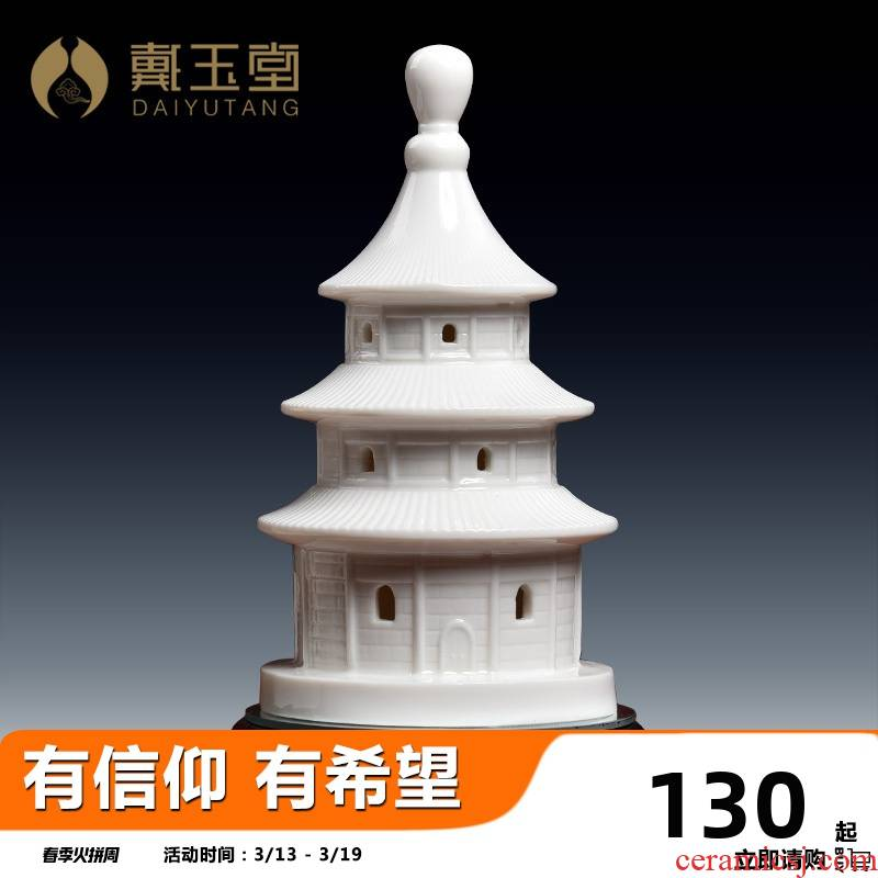 Yutang dai household ceramics ('m lamps for furnishing articles GongDeng with lamp holder before Buddha buddhist supplies/colorful tower lamp