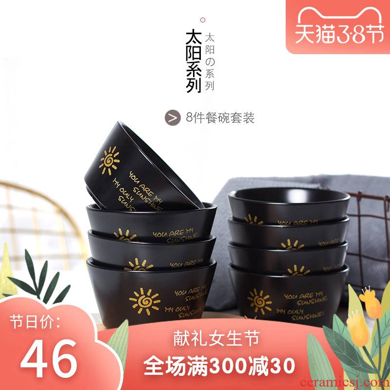 The sun series ceramic bowl household Japanese - style tableware suit creative move eight black soup bowl mercifully rainbow such as bowl of rice bowl