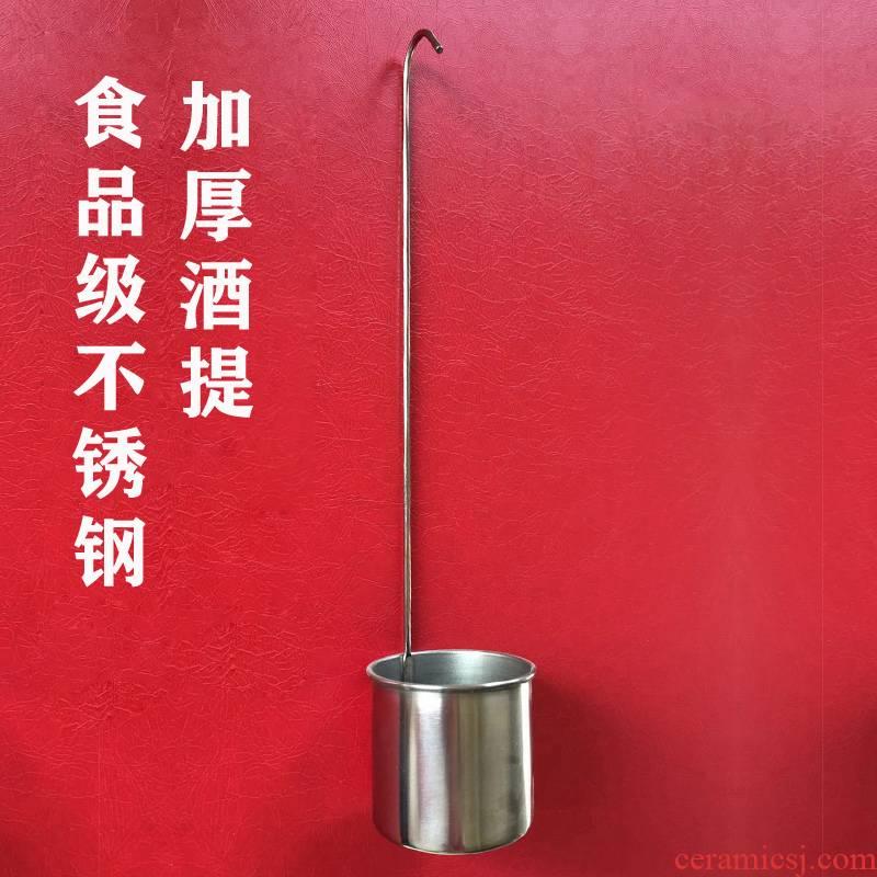 Ceramic jars wine accessories stainless steel wine casks raisins porcelain hip ladling wine dozen soy sauce for wine