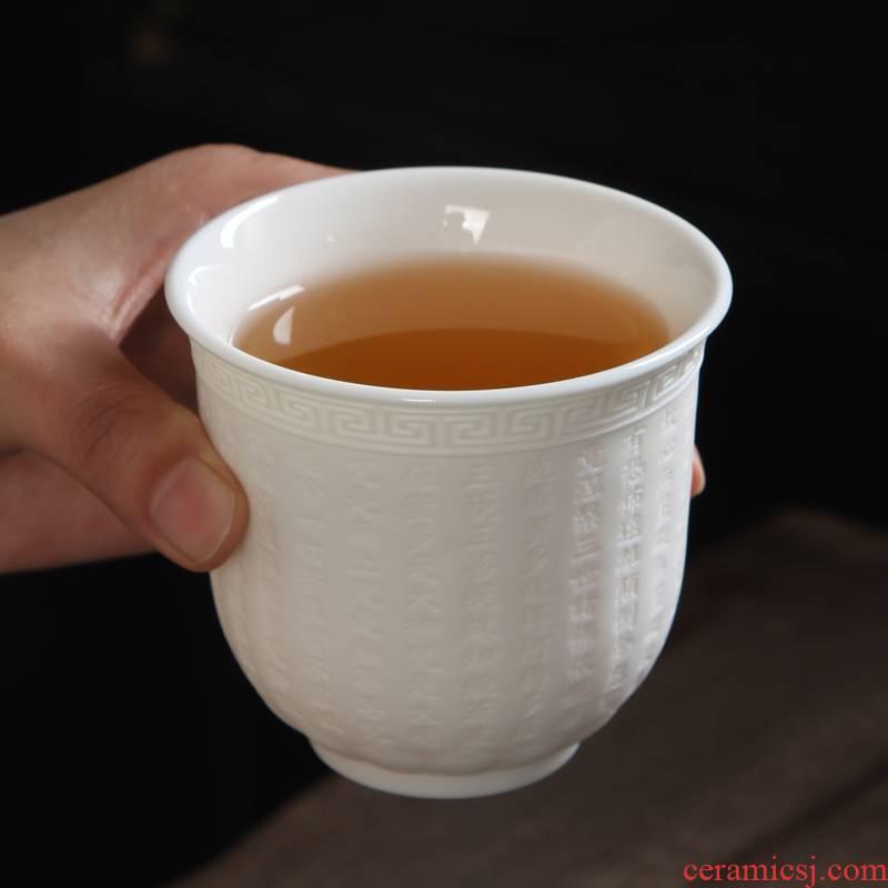 Dehua white porcelain teacup suit make tea cup men 's singles cup kung fu tea set ceramic individual cup sample tea cup masters cup