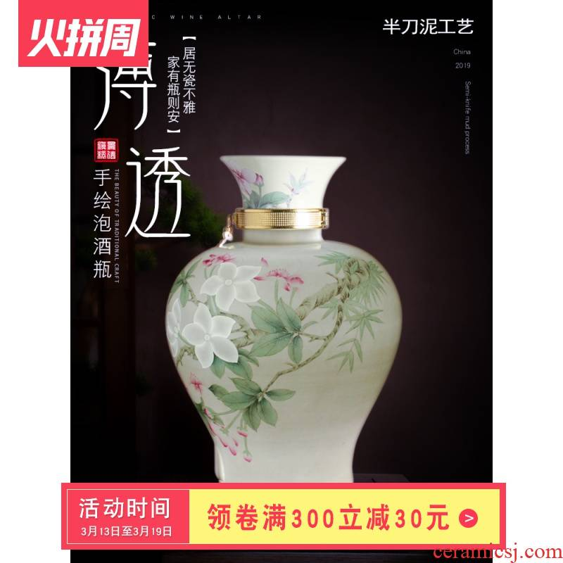 Jingdezhen hand - made ceramic terms the empty jar with leading it household 20 jins wine bottle of glass seal pot