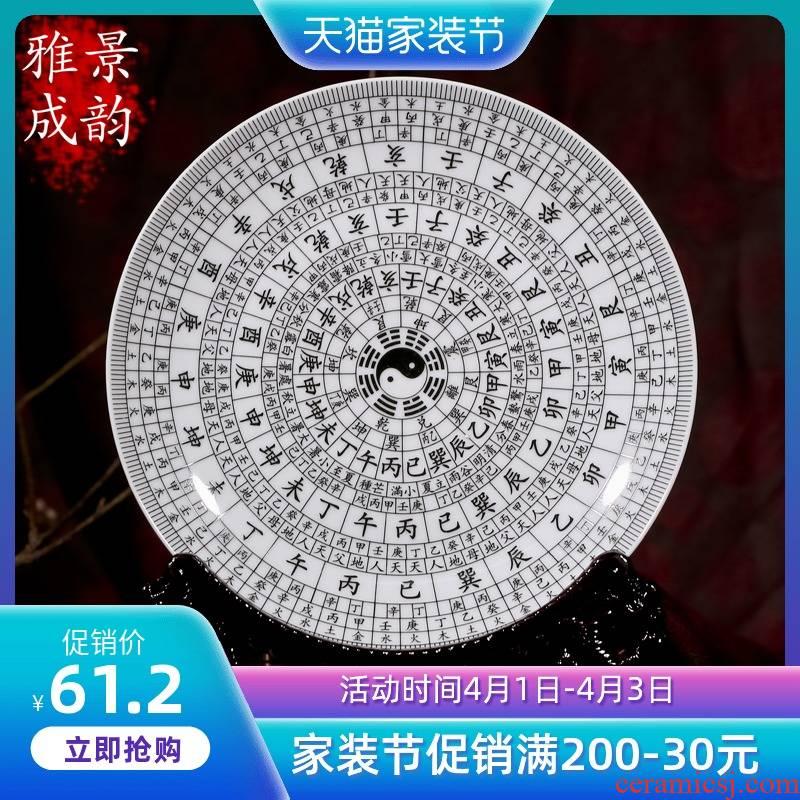 Tai chi decorative porcelain of jingdezhen ceramics painting decorative porcelain child furnishing articles dish art living room