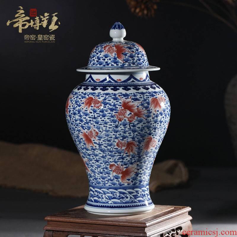 Jingdezhen ceramics imitation the qing qianlong youligong red fish algae general grain tank sitting room decorative home furnishing articles collection