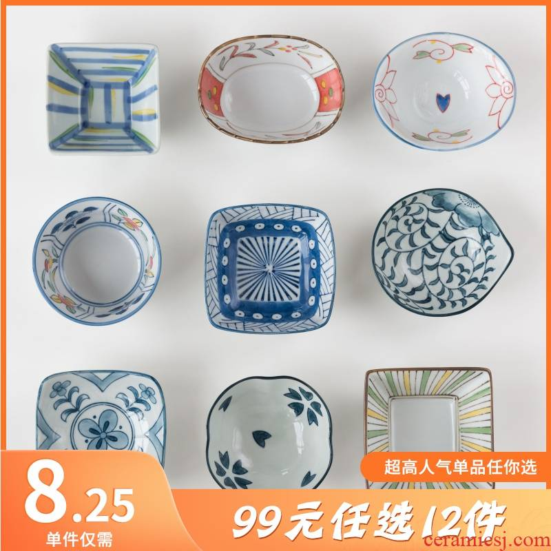 Boss on Japanese hand - made creative household small plate under the glaze color special - shaped ceramic bowls snacks flavor dish bowl