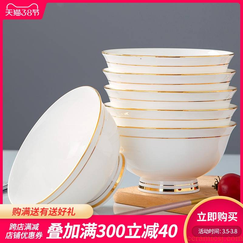 The Job suit household contracted Europe type yellow up phnom penh jingdezhen porcelain tableware suit ipads ceramic Chinese dish