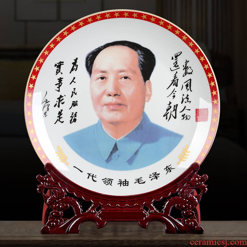 Chairman MAO as ornamental decoration hang dish sitting room of Chinese style household ceramics office furnishing articles of handicraft ornament