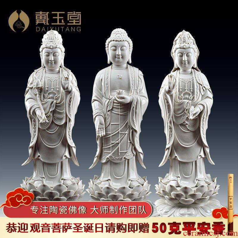 Yutang dai dehua ceramic 22 inches west three holy Buddha guanyin worship that occupy the home furnishing articles of handicraft its