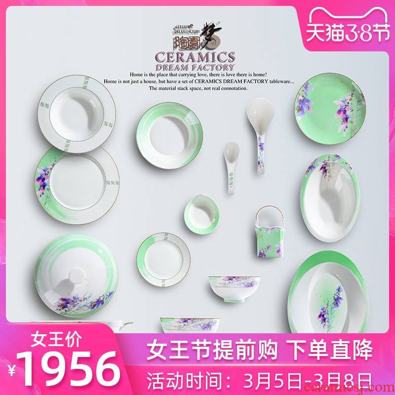 The Dao yuen court dream tangshan ipads bowls disc suit household of Chinese style combination of high - grade tableware bowl dish bowl ceramic bowl with a gift