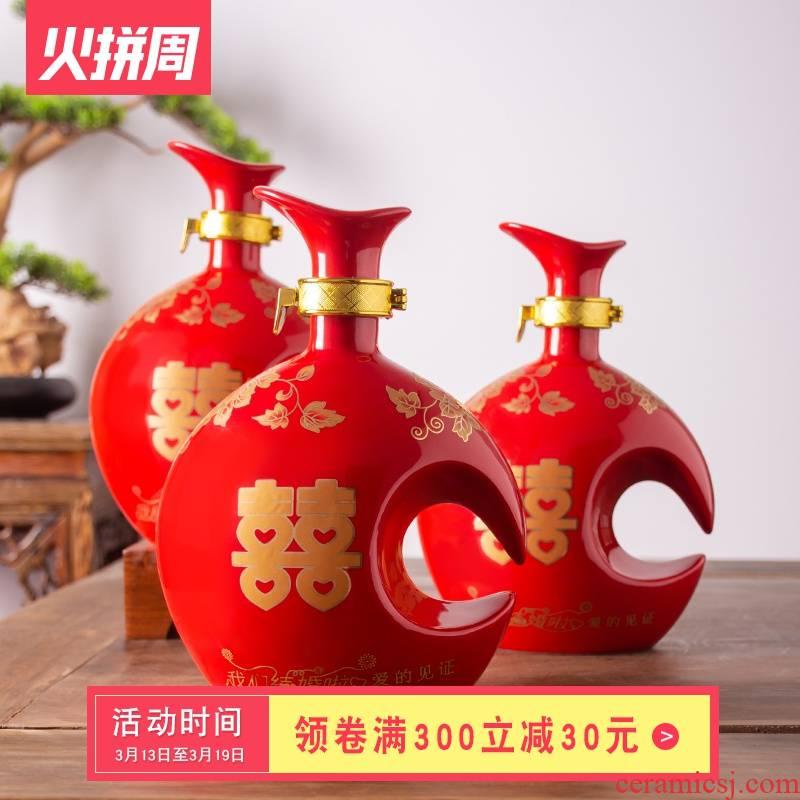 Jingdezhen ceramic wedding empty bottle 1 catty red Chinese knot, happy wedding banquet wine jar sealing liquor pot with you