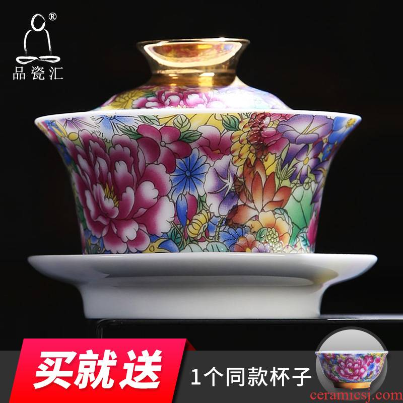 The Product of jingdezhen porcelain remit colored enamel see kung fu tea tea for tea tureen carpet of only three bowls