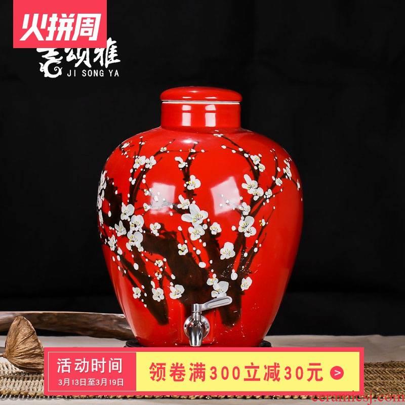 20 jins jars of jingdezhen mercifully wine white ceramic jar 10 jins 30 jins 50 pounds with leading jars wind restoring ancient ways
