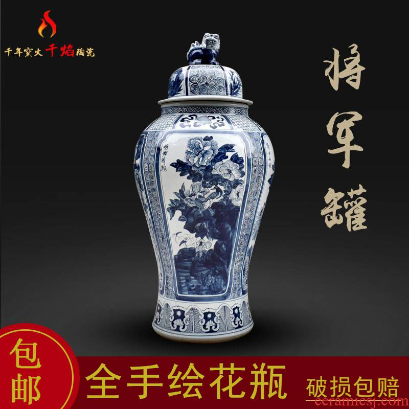 Jingdezhen ceramics pure manual imitation of Chinese general four seasons of flowers and birds universally oversized tank archaize sitting room furnishing articles
