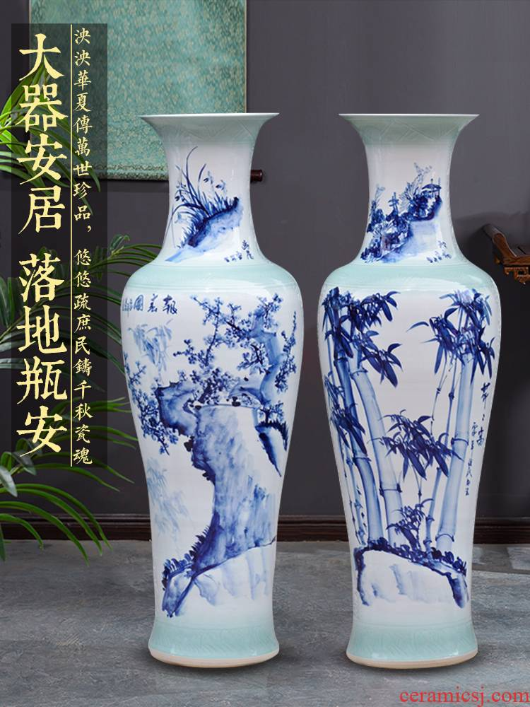 Jingdezhen ceramics hand - made high ground of blue and white porcelain vase of new Chinese style hotel furnishing articles to heavy large living room