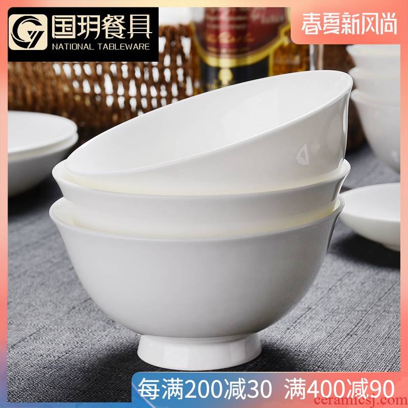 Tangshan four white household adult eat rice bowl contracted ipads porcelain rice bowls set microwave special small bowl