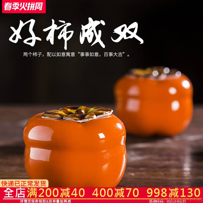 Jingdezhen ceramic simulation little persimmon furnishing articles all the best home sitting room adornment wedding creative decorations