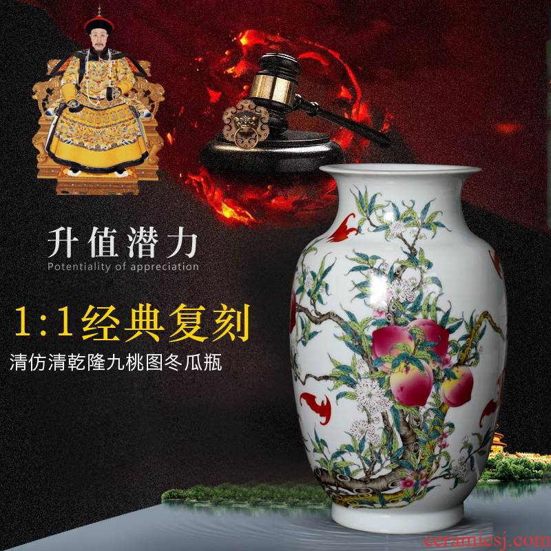 Jingdezhen qianlong vase antique vase hand - made wufu peach bottles of Chinese style porch, Sitting room decorative furnishing articles