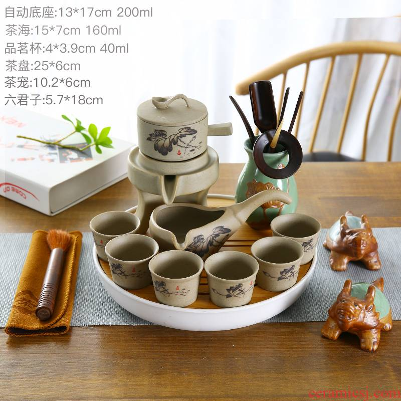 Stone mill half automatic kung fu tea set household contracted celadon ceramic teapot teacup lazy people make tea